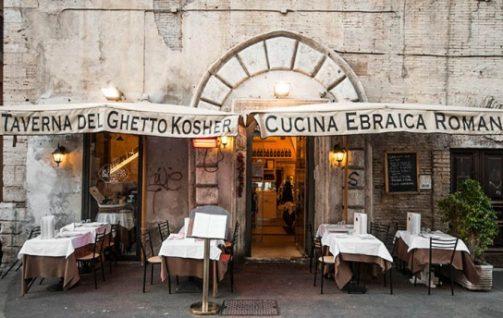 La Taverna Del Ghetto יבשר